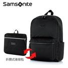 Samsonite 新秀麗 可折疊後背包 可插掛 多分隔層 輕巧大容量 短程旅行 質感推薦