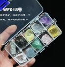 天然水晶礦石標本盒