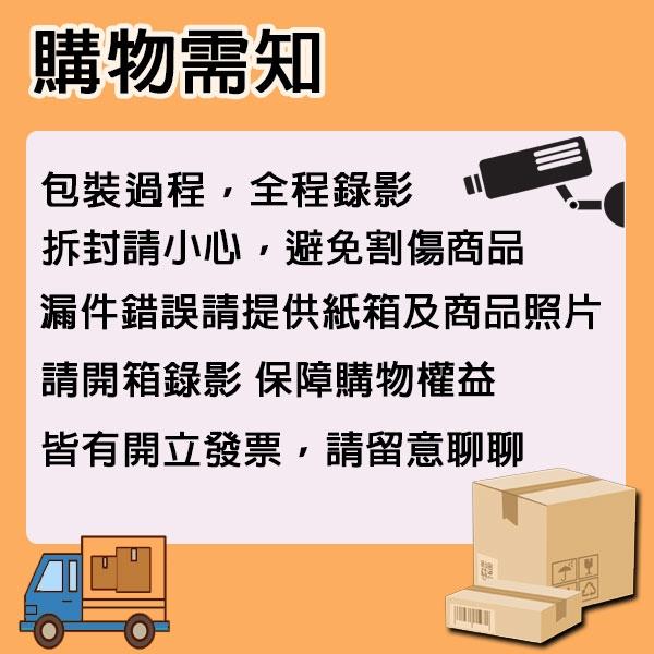 Canon PCC-CP400 卡片尺寸相紙匣 C型 卡匣 2x3尺寸 適用CP1200/CP1300等機型
