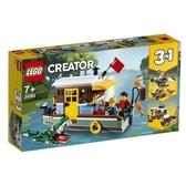 【LEGO樂高】CREATOR 河邊船屋 #31093
