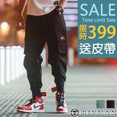 【OBIYUAN】工作褲 有加大尺碼   魔鬼氈縮口褲 休閒長褲  共2色【F2802】