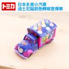 【日貨Tomica小汽車(迪士尼腦筋急轉彎宣傳車)】Norns 日本多美迪士尼小汽車 廣告車 玩具車