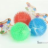 寵物玩具 寵物玩具狗狗玩具泰迪金毛邊牧訓練夜間LED發光球橡膠球戶外玩具  七夕禮物