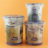 圓形塑料保鮮盒耐熱大小容量谷物雜糧食品密封儲物干果盒