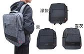 ~雪黛屋~ZOLO 後背包中容量主袋+外袋共三層防水尼龍布可放A4資夾14吋電腦水瓶USB外接ZW9105