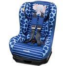 ☆愛兒麗☆NANIA 納尼亞 0-4歲安全汽座-大象藍(安全座椅)FB00296