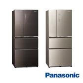 【Panasonic 國際牌】610公升 四門 電冰箱 NR-D611XGS 贈SP-2015雙面砧版+陶瓷刀+全家商品卡1000元