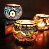 蠟燭 馬賽克玻璃燭台歐式復古擺件禮品爛漫酒吧蠟燭杯家居飾品 多款可選