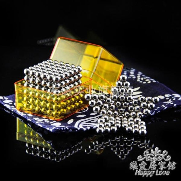 巴克球 5mm216粒魔力強磁玩具 送切卡     SQ6886『樂愛居家館』