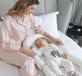 嬰兒床便攜式床中床新生兒寶寶小床bb多功能仿生床可折疊防壓YYP 琉璃美衣