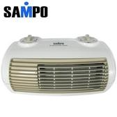 ★台灣製★《SAMPO聲寶》陶瓷式定時電暖器 (HX-FG12P)