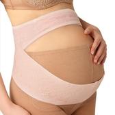 蕾絲托腹帶孕婦透氣承托保胎帶孕婦腹托帶產前護腰帶拖收腹帶