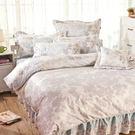 床罩組 / 雙人【Arnold Palmer迷草醉月灰】七件組床罩組  60支精梳棉  戀家小舖台灣製AAS200