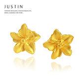 Justin金緻品 黃金耳環 細緻花燦 金飾  9999純金耳環 花朵