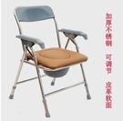 病人人孕婦老人坐便椅坐便凳坐便器坐廁椅大便椅馬桶椅折疊(不銹鋼軟座面可調節高度)