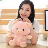 【35公分】粉色系少女心 粉色條紋領帶豬 玩偶 絨毛娃娃 聖誕節交換禮物 生日禮物 睡覺抱枕