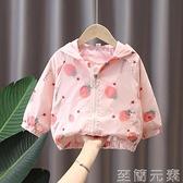 女童外套春秋年新款韓版薄款洋氣小童嬰兒秋季上衣女寶寶秋裝 至簡元素