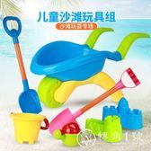 兒童沙灘玩具套裝寶寶小孩玩沙工具塑料大號組合男孩小桶鏟子女孩