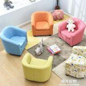 懶人沙發兒童沙發單人可拆洗卡通幼兒園家用組合可愛寶寶布藝懶人小沙發椅 NMS陽光好物