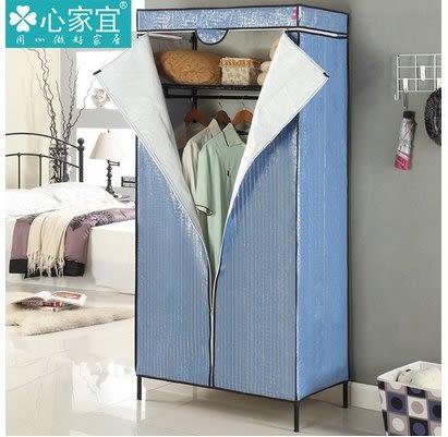 小熊居家簡易衣櫥布衣櫃單人加固折疊衣櫃鋼架組合小號宜家衣櫃特價