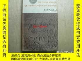 二手書博民逛書店The罕見Jaina sources of the history of ancient India (100 B