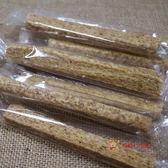 寬橋璒_糙米牛奶酥棒-300g【0216零食團購】G471-0.5