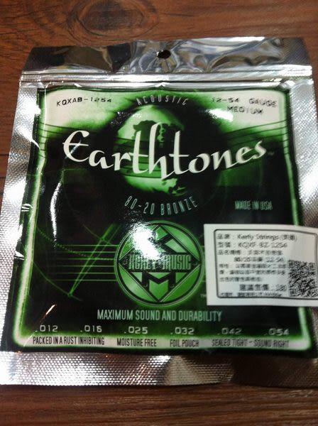 凱傑樂器 Kerly Strings 美製民謠吉他弦 Earthtones系列 80/20黃銅 (12-54)