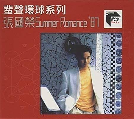 【停看聽音響唱片】【CD】張國榮:Summer Romance 87 (蜚聲環球系列)