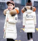 女童羽絨棉衣2020年新款童裝冬季中大童兒童冬裝棉服外套女孩棉襖 滿天星