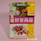百香果鮮果蒟蒻170g-酸酸甜甜的味道讓...