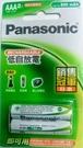 國際電話適用◤Panasonic國際牌 低自放4號鎳氫充電電池 2入[HHR-4MVT/2BT]