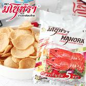 泰國 Manora 瑪努拉 特大包蝦片 175g 蝦片 蝦餅 餅乾 泰國蝦片 鮮蝦片 馬奴拉