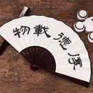 折扇中國風男士絹扇折疊扇復古典古風扇子夏...