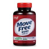 Move Free葡萄糖胺2000mg x 150顆【屈臣氏】