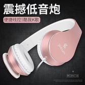 oppovivo耳機頭戴式 音樂手機線控K歌有線通用耳麥女生可愛潮韓版 晴天時尚館