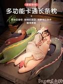 玩偶 可愛恐龍公仔毛絨玩具玩偶布娃娃抱枕女生睡覺夾腿床上男生款超軟  LX 【618 大促】
