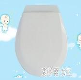 兒童馬桶蓋加厚幼兒園馬桶蓋坐便蓋 BF2701【艾菲爾女王】
