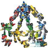我的世界變形金剛機器人積木益智拼裝軍事男孩子拼插塑料兒童玩具【一條街】