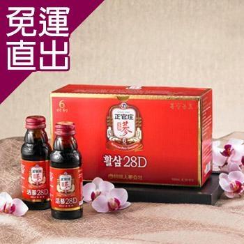 正官庄 活蔘28D 10入禮盒 x3盒【免運直出】