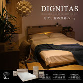 6件房間組DIGNITAS狄尼塔斯梧桐房間組-6件式床頭+床底+床墊+床頭櫃+衣櫃+2尺書桌(CF1)【H&D DESIGN】