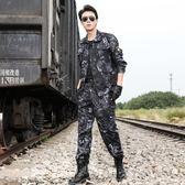 新款戶外特種兵野戰蟒紋迷彩服套裝男春季中國軍裝戰狼作訓工作服