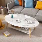 茶几 北歐雙層茶几簡約現代小戶型客廳桌子家用創意沙發臥室迷你小圓桌【快速出貨】