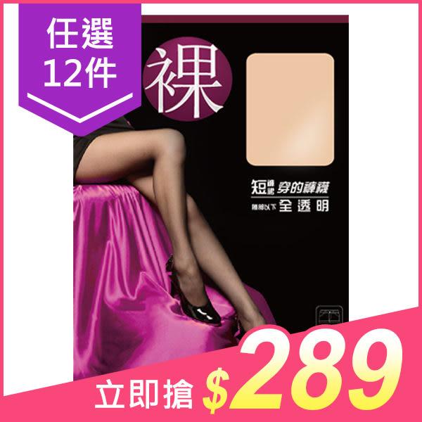【任選12件$289】儂儂non no(6700)裸 全透明褲襪(1件入) 黑色【小三美日】