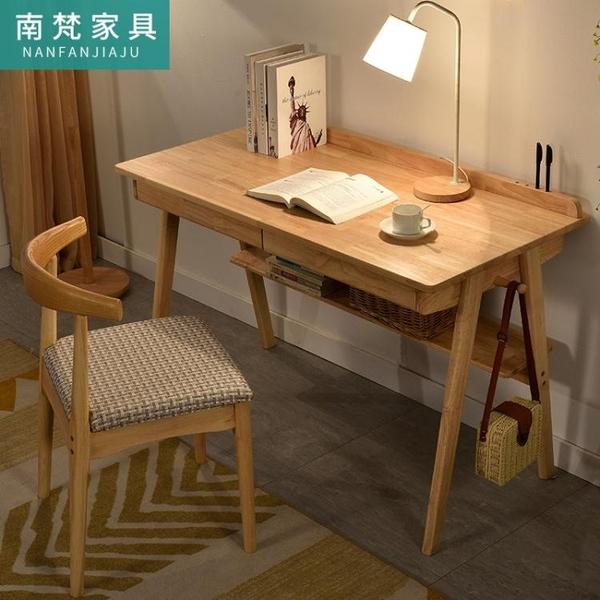 實木書桌原木簡約現代家用白色學生學習桌台式電腦桌臥室北歐書桌 ATF 夏季狂歡