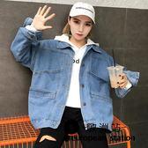 外套/女裝寬鬆大口袋淺藍色牛仔衣休閒上衣「歐洲站」