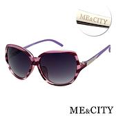 ME&CITY 皇室風格紋路太陽眼鏡 義大利設計款 抗UV400 (ME 120012 D242)