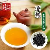 悟和軒.潭豔-台灣高雅阿薩姆(75g/罐)﹍愛食網