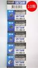 全館免運費【電池天地】MAXELL日本製 手錶電池 鈕扣電池  M396 SR726W  10顆