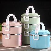 3層手提大容量不銹鋼飯盒學生雙層保溫便當盒成人日式分格多層餐盒子 美芭