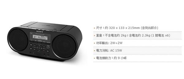 【SONY新力索尼 】NFC藍牙音樂播放器ZS-RS60BT ZS-RS60 送音樂CD